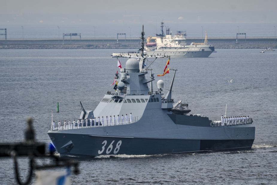 "Navele proiect 22160, ""Vasily Bykov"""