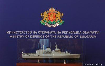 Noutăți la Marea Neagră (VI). Bulgaria
