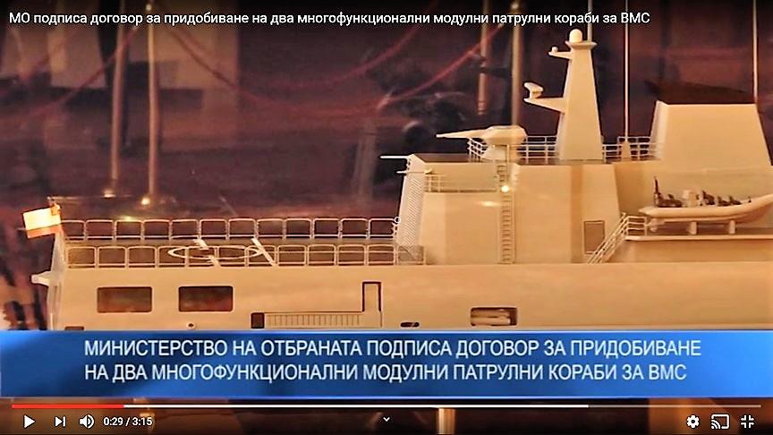 marina bulgaria